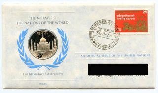 India 1976 Silver Art Medal & United Nations - Fdc Postal Stamp Cover - Ak371 photo