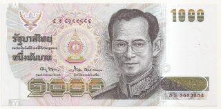 Thailand 1000 Baht P - 92 Nd (1992 -) Unc Sign.  65 photo