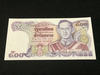Thailand 500 Baht Series 13 Sign 63 [uncirculated Condition] photo