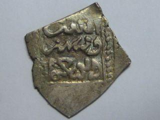 Dirhem Almohade Hispano Arabe Siglo Xii - Xiii 1120 - 1269 Dc Silver - photo