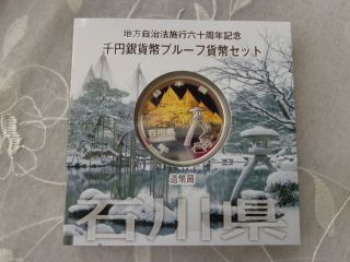 Japan 1000 Yen Silver Proof Coin= Ishikawa=japan 47 Prefectures Coin photo