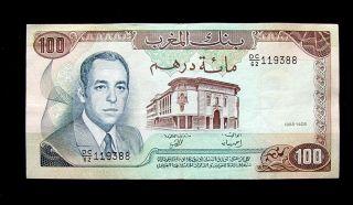 1985 Morocco Maroc Rare Banknote 100 Dirhams Xf photo