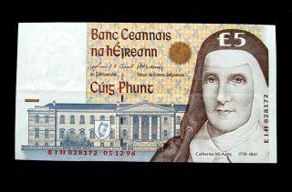 1994/99 Ireland Rare Banknote 5 Pound Xf photo