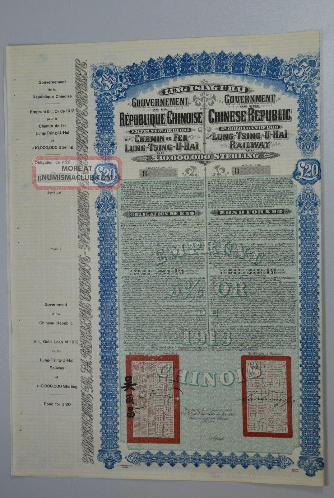 Lung Tsing U - Hai China 20 Pounds 1913 Rare Au Stocks & Bonds, Scripophily photo