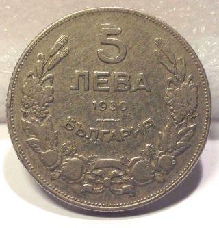 Bulgaria,  5 Leva 1930,  Coin photo