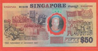 1965 $50 Dollar Singapore Commemorative Unc Polymer Banknote photo