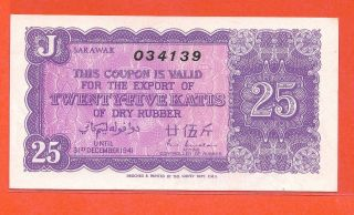 25 Katis Malaysia Sarawak Purple Unc Dry Rubber Export Coupon.  S/n: 034139 photo