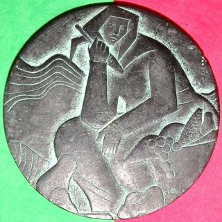Agriculture Exposition / Crystal Palace 1956 / Bronze Medal By Malio photo