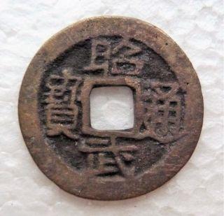 China,  Qing Rebel Zhao Wu Tong Bao 1 - Cash Copper Coin,  Vf photo