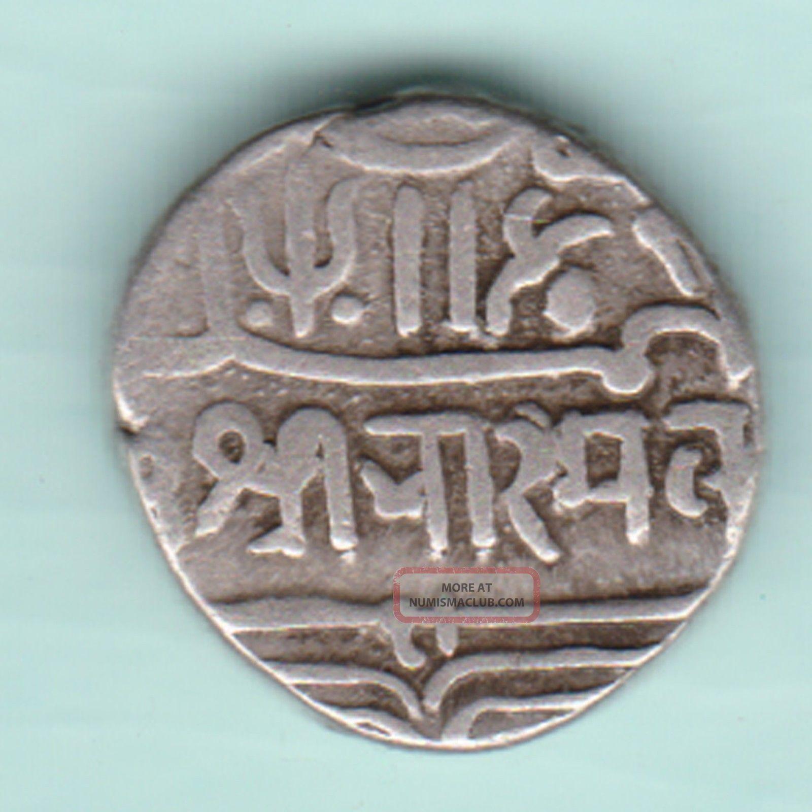 Kutch Bhuj State - Shree Bharmalji - One Kori - Extremely Rarest Silver Coin India photo