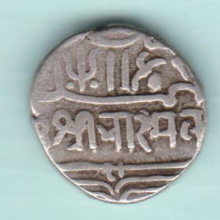 Kutch Bhuj State - Shree Bharmalji - One Kori - Extremely Rarest Silver Coin photo