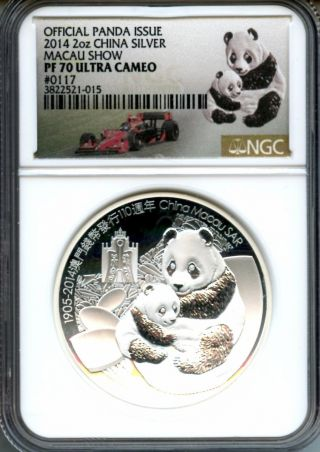 China 2014 Official Panda Medal 2 Oz Macau Show Ngc Pf 70 Uc 0117 photo