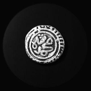 1296 - 1316 Mohamed Shah,  Ancient Islamic Mughal,  Two Gani Silver Coin,  Delhi India. photo