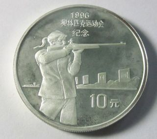 China,  People ' S Republic 10 Yuan,  1995,  Female Shooter,  Uncirculated,  Uncertified photo