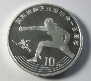 China,  People ' S Republic 10 Yuan,  1993,  Fencing,  Uncirculated,  Uncertified photo
