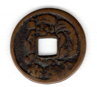 Daikoku (7 God) Japanese Antique Esen (picture Coin) Mysterious Mon 1087a photo