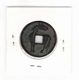 Horse Chinese Old Mysterious Esen (picture Coin) Unknown Mon 1083 photo