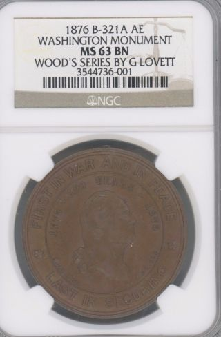 1876 Washington Monument Medal.  B - 321a,  Rarity 5,  Graded By Ngc As Ms63 Br photo