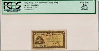 Hong Kong Bank Hong Kong 1 Cent Nd (1941) Pcgs 25 photo