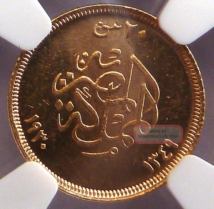 Egypt 20 Piastres Gold Ah1349 (1930) 1.  7 Gr.  0.  0478 Oz 0.  875 Gold Ngc Ms64 Coins: World photo
