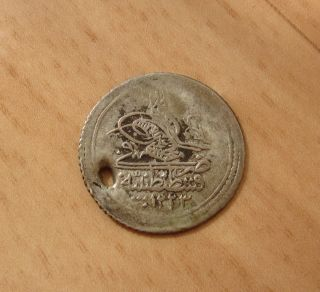 Antique Turkish Ottoman Empire Rare Silver Coin - Tughra photo