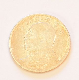 China.  10 Cents,  Year 3 (1914).  Yuan Shih Kai Silver Coin photo