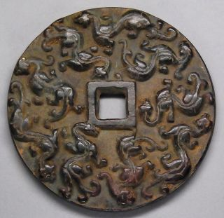 95mm Very Big Beasts Chinese Old Mysterious Esen (picture Coin) Unknown Mon 1111 photo