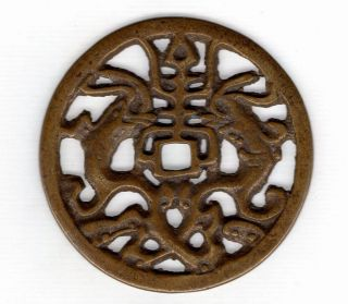 Unknown Chinese Old Mysterious Esen (picture Coin) Unknown Mon 1114 photo