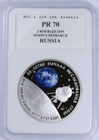 Russia Russland 3 Rouble Silver Cosmos Space Moon Research Pcg Pr 70 2009 photo