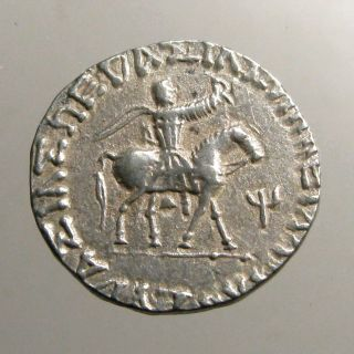 Azes Ar Tetradrachm_indo - Scythian_biblical Coin Of The Magi_time Of Christ photo