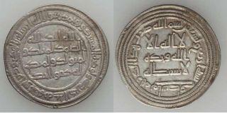 Islamic Coin Al - Walid Ibn Abdel Malik Umayyad Silver Dirham Wasit Iraq 94 Ah Vf, photo