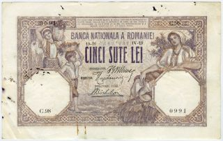 Romania 1919 Issue 500 Lei Banknote Crisp.  Pick 22c. photo