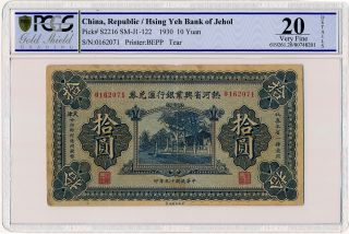 Hsing Yeh Bank Of Jehol China 10 Yuan 1930 Pcgs 20 Details photo
