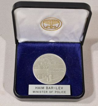 Israel Cased Knesset Medallion Awarded By Police Minister Haim Bar - Lev photo