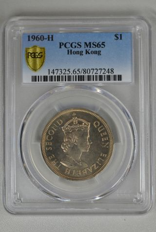 Queen Elizabeth Hong Kong $1 1960 Pcgs Ms65 photo