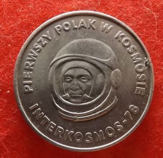 1978 Poland 20 Zlotych - First Polish Cosmonaut Xf,  Almost Unc Coin Y 97 (188) photo