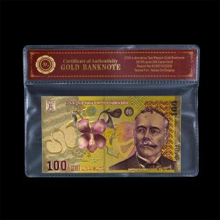 Wr Romania Gold Banknote Colored 100 Lei Real Gold Polymer Note With photo