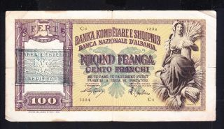 1945,  Albania Paper Money,  100 Fr.  Italy Occupation.  Overprint R2 photo