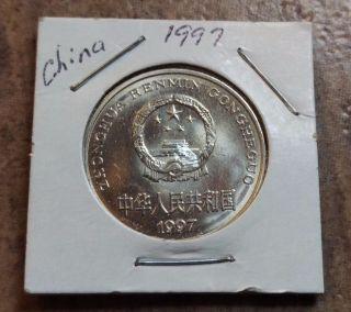 China 1997,  1 Yuan photo