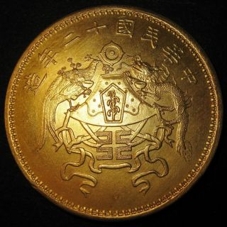 Gold Gilt Copper Pattern Dollar Dragon Phoenix,  1923 National Emblem 12 Symbols photo