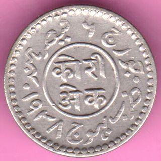 Kutch State - 1938 - George 6/khengarji - One Kori - Rarest Silver Coin - 54 photo