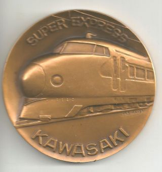 Japan 1964 Express (bullet Train) Made By Kawasaki Bz Medal 61mm Olympics photo