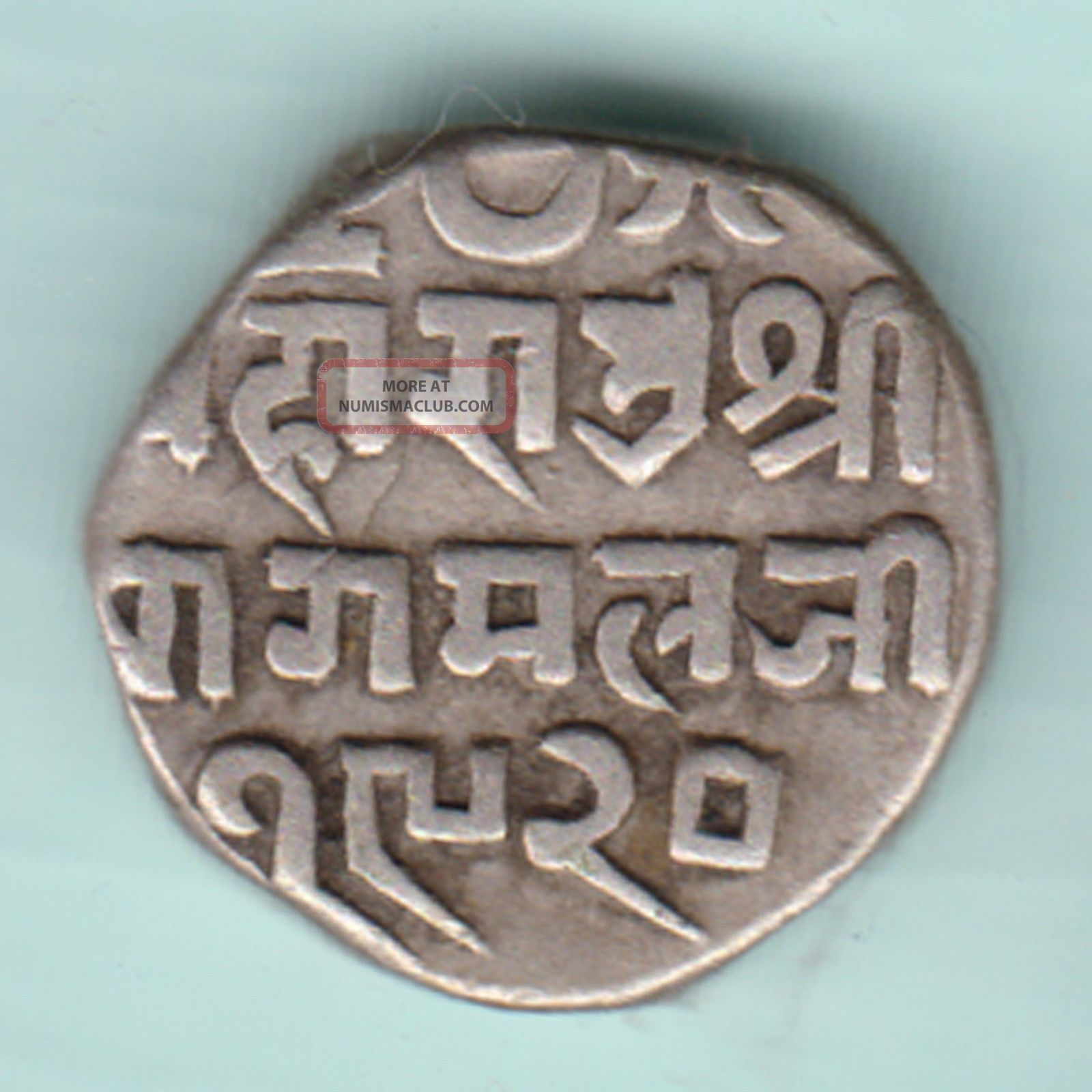 Kutch Bhuj State - Shree Pragmalji - 1862 - One Kori - Rare Silver Coin India photo
