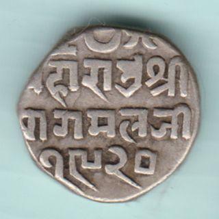 Kutch Bhuj State - Shree Pragmalji - 1862 - One Kori - Rare Silver Coin photo