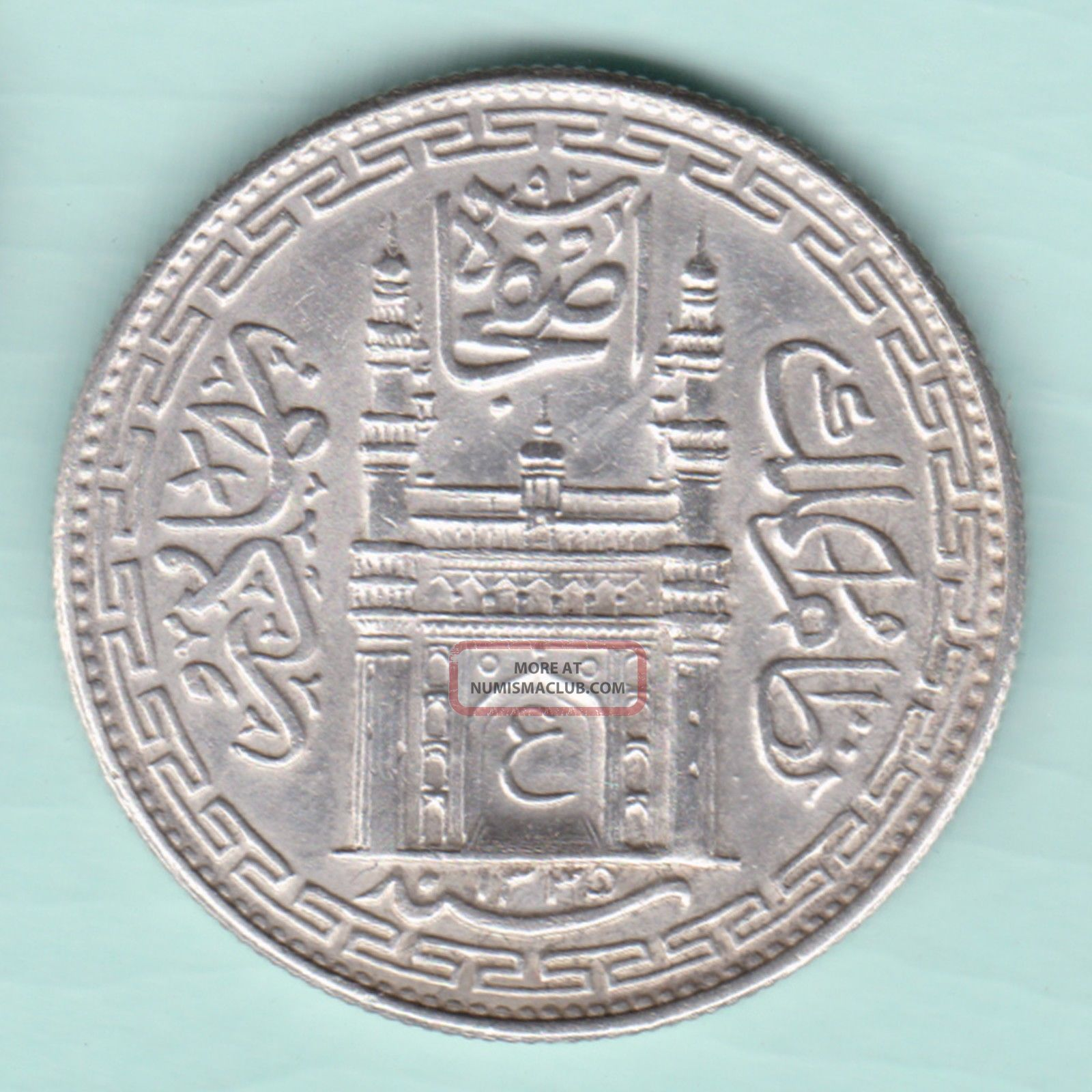 Hyderabad State - Ah1335 - Ain On Doorway - One Rupee - Rarest Silver Coin India photo