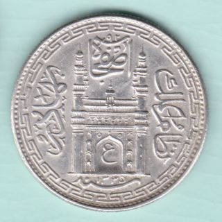 Hyderabad State - Ah1335 - Ain On Doorway - One Rupee - Rarest Silver Coin photo