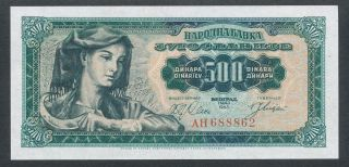 Yugoslavia 500 Dinara Pick 74 Choice Cu photo