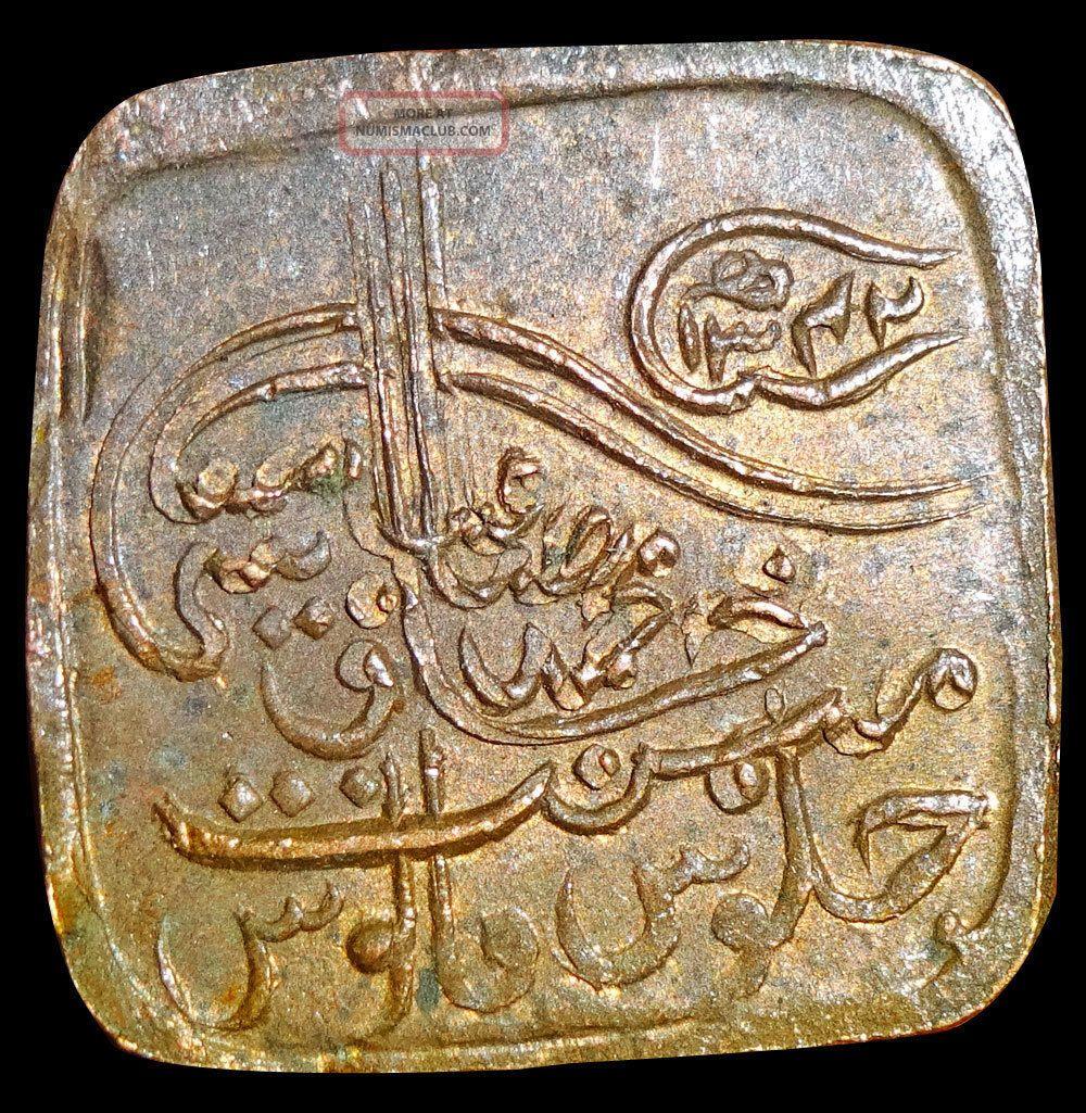 India - Bahawalpur State - Sadiq Muhammad - Ah 1342 - Square Paisa - Rare A86 India photo