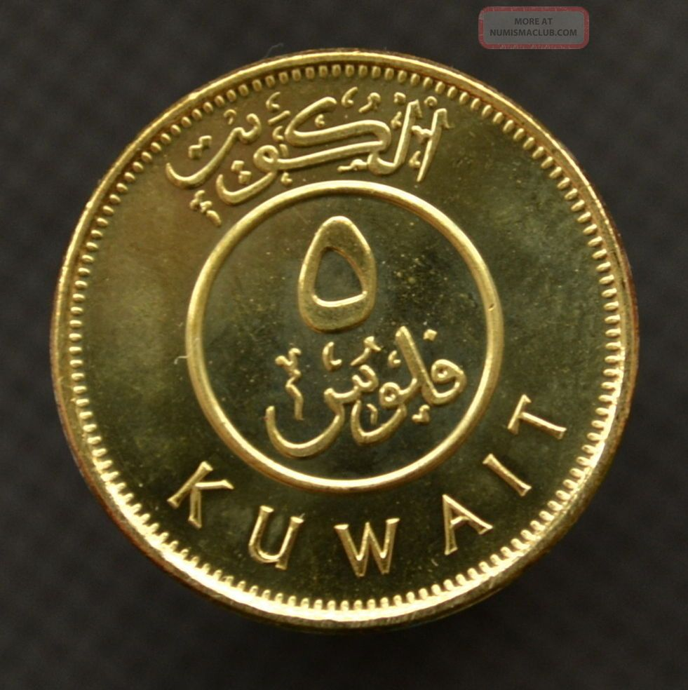 Kuwait 5 Fils (magnetic) 2012 - 14,  Km10.  1,  Asia Coin.  Unc Middle East photo