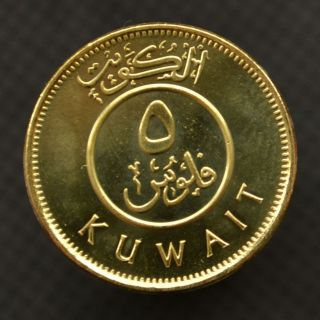 Kuwait 5 Fils (magnetic) 2012 - 14,  Km10.  1,  Asia Coin.  Unc photo